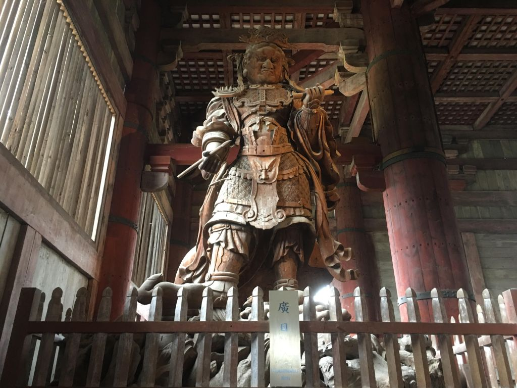 2017 Koumokuten in Nara