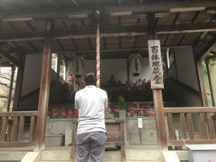 2017 Shrine to Jizo-sama at Kiyomizudera, Kyoto, Japan